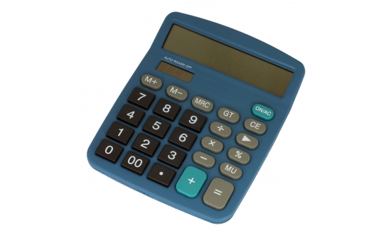 detectable-destop-calculator-no-logo